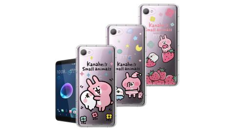官方授權 卡娜赫拉 HTC Desire 12 透明彩繪空壓手機殼