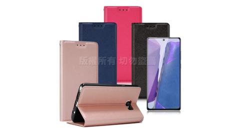 Xmart for 三星 Samsung Galaxy Note 20 鍾愛原味磁吸皮套