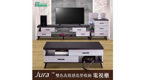 IHouse-杰爾 雙色高質感造型收納6尺電視櫃