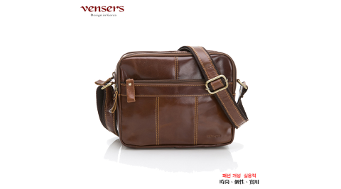 【vensers】小牛皮潮流個性斜肩背包(NE8837101黃油皮小號)