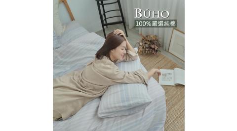 BUHO《森悠木調》天然嚴選純棉雙人加大三件式床包組