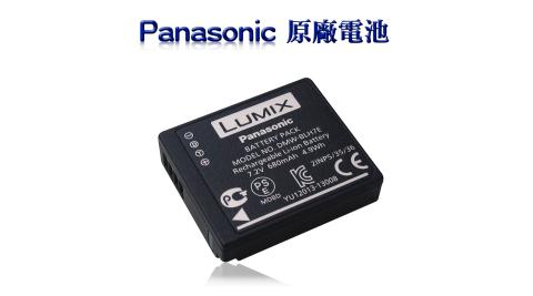 Panasonic DMW-BLH7E / BLH7GK 專用相機原廠電池(平輸-密封包裝) GM1 GM5 GF7