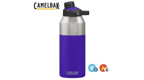 【CamelBak】1200ml Chute Mag 戶外運動水瓶 羅蘭紫 運動水壺 保熱6HR 保冰24HR