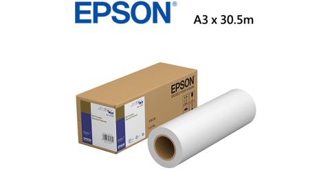 EPSON C13S400081 A3 滾筒紙(SC-F530適用)