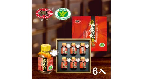 預購《鐵牛》養生滋補龜鹿飲禮盒(每瓶50mlx6瓶)