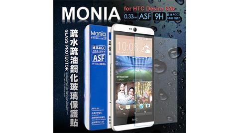 MONIA HTC Desire 826 / 826w日本頂級疏水疏油9H鋼化玻璃膜