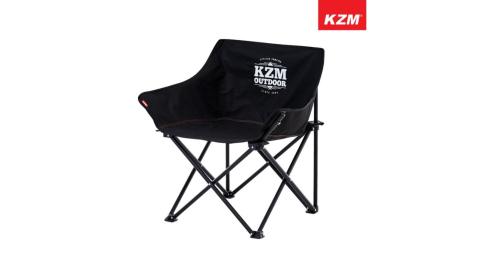 【KAZMI】 KZM 極簡時尚休閒折疊椅(經典黑) 露營椅 摺疊椅 椅子