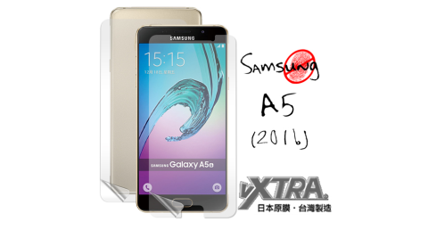 VXTRA 三星 Samsung Galaxy A5 (2016) 5.2吋 防眩光霧面耐磨保護貼(正反雙膜)