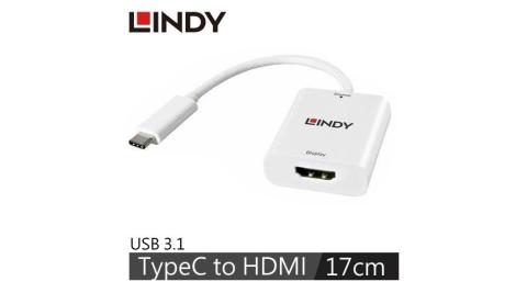 LINDY 主動式 USB3.1 TYPE-C TO HDMI1.4 4K/30HZ轉接器