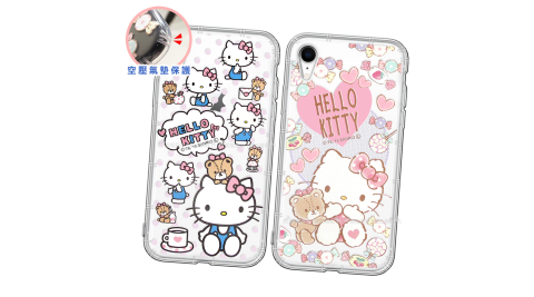 三麗鷗授權 Hello Kitty凱蒂貓 iPhone XR 6.1吋 愛心空壓手機殼 有吊飾孔