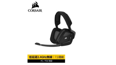 CORSAIR海盜船VOID RGB ELITE Wireless 無線7.1環繞聲道電競耳機-碳黑