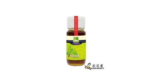 《彩花蜜》台灣嚴選-龍眼蜂蜜 (LONGAN HONEY) 700g
