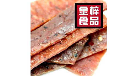 《金梓食品》泰式檸檬豬肉乾 (280g/包,單包)