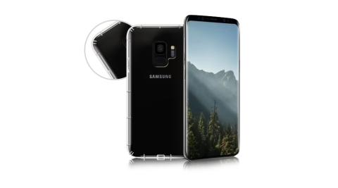 Xmart for Samsung Galaxy S9 四角防護抗震氣墊保護殼