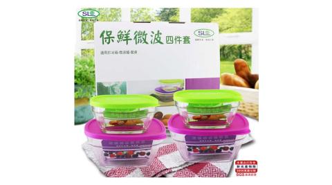 台灣製 4入方型玻璃禮盒組 R-1600-4K超值二入組