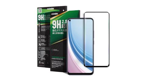 NISDA for ViVO Y50 完美滿版玻璃保護貼-黑色