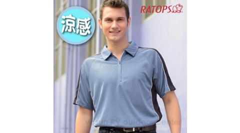 【瑞多仕 RATOPS】男款 THERMOCOOL 排汗休閒短袖翻領POLP衫.防晒衣.排汗衣 /DB8481 灰藍紫色