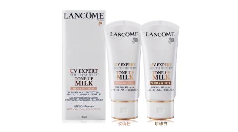LANCOME 蘭蔻 超輕盈UV提亮素顏霜SPF50+ PA++++(30ml)-百貨公司貨-兩色可選