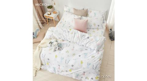 《DUYAN 竹漾》天絲絨單人三件式舖棉兩用被床包組- 樂活小盆