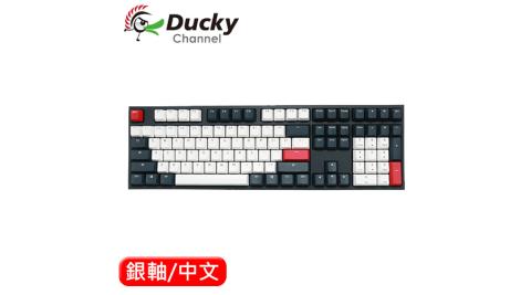 DuckyONE2Tuxedo燕尾服機械鍵盤銀軸中文