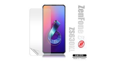 Monia 華碩 ASUS ZenFone 6 ZS630KL 防眩光霧面耐磨保護貼 保護膜 (非滿版)
