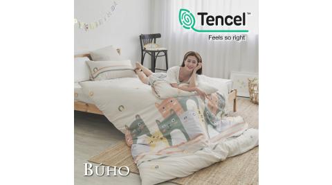 BUHO《喵族秘印》舒涼TENCEL天絲雙人加大四件式兩用被床包組