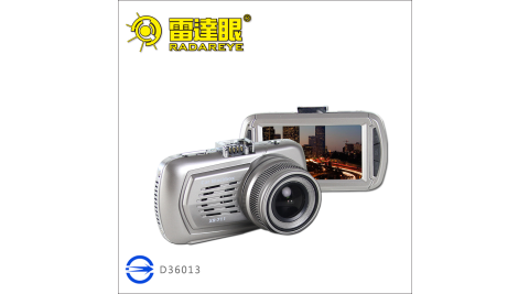 征服者-雷達眼 XR-711 WIFI 高畫質行車紀錄器(含8GC10記憶卡)+定點測速 贈免費基本安裝