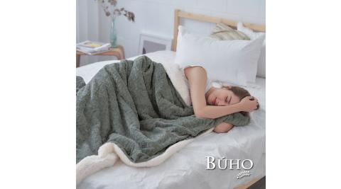 BUHO《慵懶灰》文青感質純色法蘭絨/羊羔絨雙層暖絨毯(150x200cm)