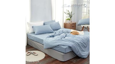 《DUYAN 竹漾》台灣製100%精梳棉雙人四件式舖棉兩用被床包組-空藍之境