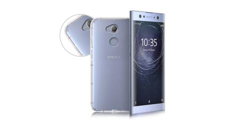 Xmart  for Sony Xperia XA2 Ultra四角防護抗震氣墊保護殼