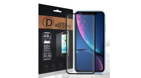 全膠貼合 iPhone XR 6.1吋 3D滿版疏水疏油9H鋼化頂級玻璃膜(黑) 玻璃保護貼