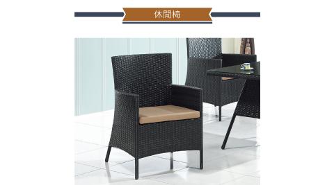 CD0000315編織戶外休閒椅 B型
