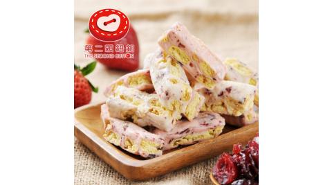 《第二顆鈕釦》法式綜合雪花酥(法式牛奶100g*2盒+法式草莓100g*2盒)
