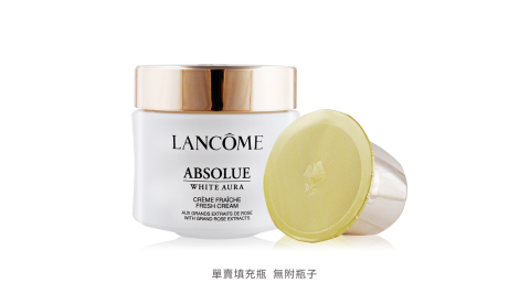 LANCOME 蘭蔻 絕對完美黃金玫瑰修護乳霜 豐潤版填充瓶(60ml)-TESTER