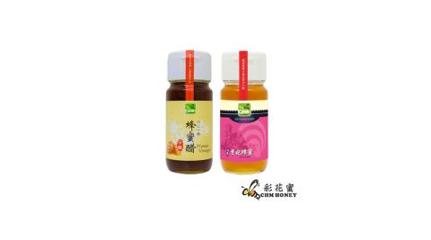 《彩花蜜》台灣嚴選-荔枝蜂蜜700g+珍釀蜂蜜醋500ml
