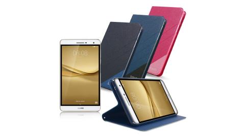 XM HUAWEI MediaPad T2 7.0 Pro 7吋 完美拼色隱扣皮套