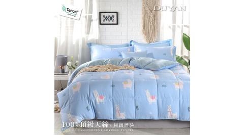 《DUYAN 竹漾》天絲雙人四件式鋪棉兩用被床包組 - 藍天羊駝