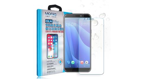 MONIA HTC Desire 12s 日本頂級疏水疏油9H鋼化玻璃膜 玻璃保護貼(非滿版)