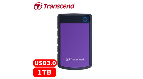Transcend創見 StoreJet 25H3 1TB 2.5吋 軍規防震防摔硬碟 紫