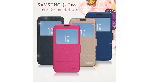 VXTRA Samsung Galaxy J7 Pro 經典金莎紋 商務視窗皮套