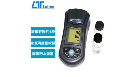 Lutron 餘氯/總氯測試儀 CL-2006