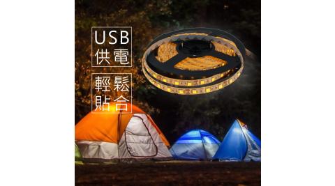 【karrimor】5M室內USB防水黃光條燈(KA830)