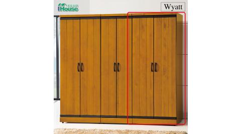 IHouse-華特 香檜3尺衣櫃 內1吊1拉籃