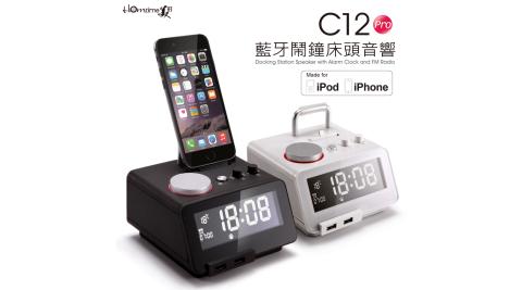 HOmtime 蘋果認證iPhone 多功能藍牙音響 鬧鐘 充電座 雙USB充電器 充電時鐘藍芽音箱 喇叭 溫度計