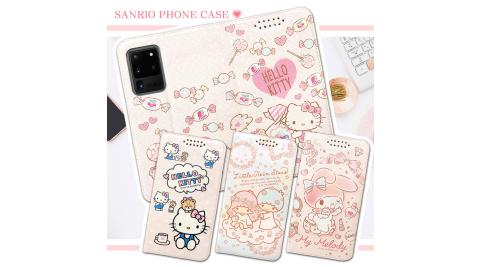 三麗鷗授權 Hello Kitty/雙子星/美樂蒂 三星 Samsung Galaxy S20 Ultra 粉嫩系列彩繪磁力皮套
