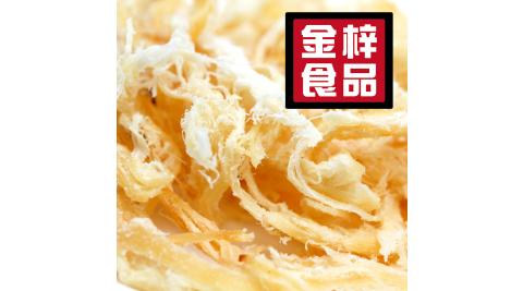 金梓食品原味魷魚絲180g包單包