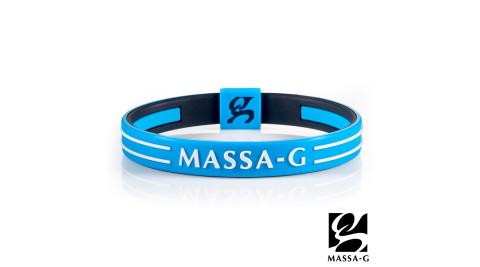 MASSA-G Energy Plus雙面鍺鈦能量手環-藍