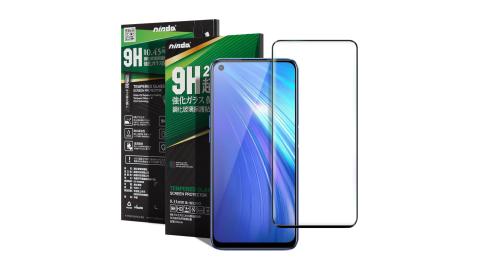 NISDA for Realme 6 / OPPO Reno 2共用 完美滿版玻璃保護貼-黑