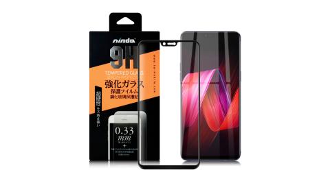 NISDA for OPPO R15 PRO 滿版鋼化 0.33mm玻璃保護貼-黑