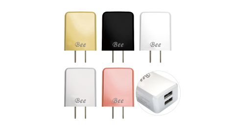 Bee 2.4A 雙埠USB充電器